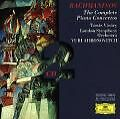 Sämtliche Klavierkonzerte 1-4 (GA) von Lso,Jurij Ahronovitch,Tamas Vasary (1998)
