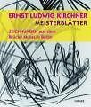 Beratung im Wandel von Ernst L. Kirchner