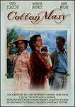 Cotton Mary (1999) VHS Universal - Greta Scacchi - rara - Italia - L'oggetto può essere restituito - Italia