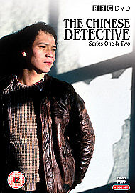 The Chinese Detective - Series 1-2 - Complete (DVD, 2008, 4-Disc Set) Uk Region