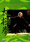 Cheng Man Ching Tai Chi - The 37 Step Form (DVD, 2007)