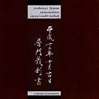 Yoshinori Fumon - Satsumabiwa (Japan's Noble Ballads, 2001)