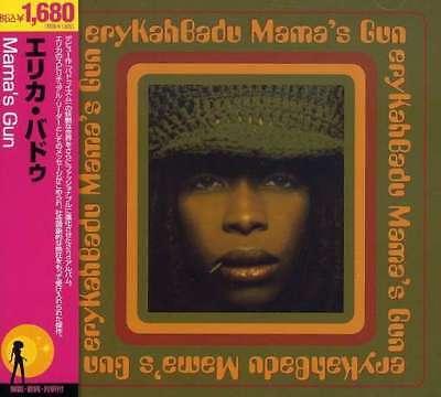 Erykah Badu Mama S Gun Japan Cd Sealed W  Rare Bonus Mix Usa Seller