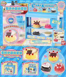 JAPAN BANDAI KONAPUN KITCHEN CHILD KID TOYS CAKE COOKING ...