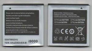 NEW BATTERY FOR SAMSUNG i9000 GALAXY S i897 SGH i927 CAPTIVATE GLIDE ATT