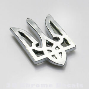 Trident-Tryzub-Ukrainian-Symbol-Ukraine-Chrome-Car-emblem ... Ukrainian Trident Symbol