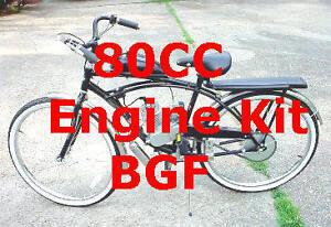 BGF-80CC-BICYCLE-motor-kit-motorized-gas-engine-bike