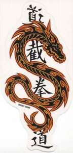 BLACK CHINESE RAZOR DRAGON VINYL Sticker/Decal WOW!