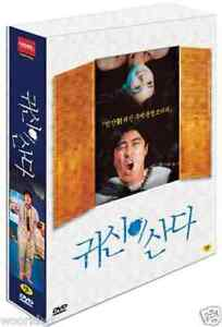 GHOST HOUSE / Cha Seung won / KOREA 2 DISC DVD SEALED