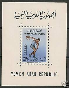 North-Yemen-1964-MI-Bloc-27-MNH-VF