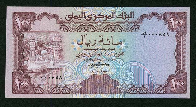 YEMEN ARAB REPUBLIC  1979  20 & 100 RIALS BANKNOTES, GEM UNCIRCULATED, LOT OF 3
