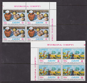 Turkish-Northern-Cyprus-Sc-26-7-MNH-1975-EUROPA-Blocks