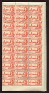 NYASALAND-1946-KG6-VICTORY-2d-RED-FULL-SHEET-60-stamps
