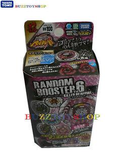 BeyBlade-Metal-Fight-Fusion-BB100-Random-Booster-Vol-6