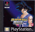 Jeux vidéo Dragonball NTSC-J (Japon) sur Sony PlayStation 1