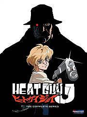 Heat-Guy-J-Complete-Series-Box-Set-New-DVD-Boxed-Set-NEW