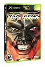Tao Feng: Fist of the Lotus (Microsoft Xbox, 2003)