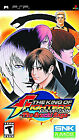King of Fighters Collection: The Orochi Saga (Sony PSP, 2008)