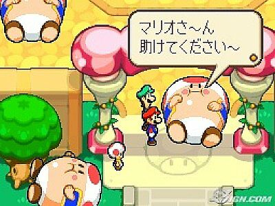 Mario Luigi Bowsers Inside Story Nintendo DS, 2009