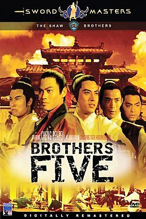 Sword-Masters-Brothers-Five-Shaw-Broth-DVD