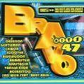 Musik-CD 's Bravo vom Warner Music