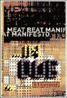 Meat Beat Manifesto - In Dub 5.1 Surround (DVD, 2004)