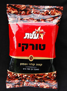 Israel-Turkish-Black-Coffee-Elite-Coffee-Kosher-Badatz
