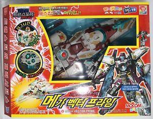Takara-Transformers-039-GC-03-Vector-Prime-039-Galaxy-Force-Cybertron-MISB