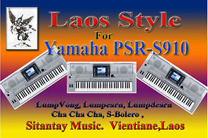 LAOS-STYLE-FOR-YAMAHA-PSR-S910-Style-only