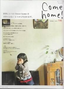 COME-HOME-2008-VOL-14-Japanese-Interior-Book