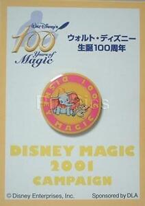 Disney-M-amp-P-Disney-Magic-Dumbo-Pin