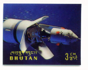 Bhutan-Space-Apollo-11-3D-stamp-1969-MNH