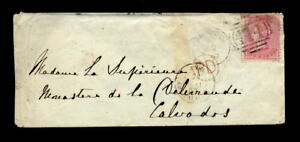 GB-QV-1857-4d-GARTER-SG66a-on-COVER-to-France-cv-180