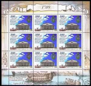 Russia-2009-Mi1531-1ms-mnh-Anniv-of-the-Naval-Museum