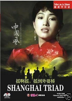 Learning Chinese - Chinese Movies - Shanghai Triad Dvd