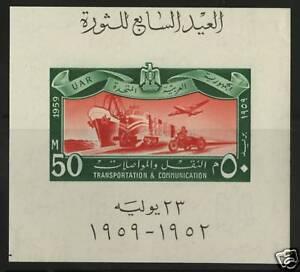 Egypt-1959-Scott-472A-MLH-Souvenir-Sheet