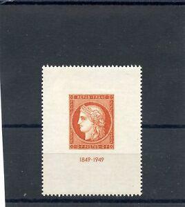 FRANCE Sc 624 (YT 841)**VF NH $100
