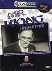 Mr. Wong, Detective (DVD, 2000)