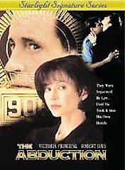 The-Abduction-2001-Starlight-Signature-Series-New