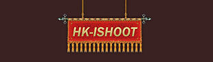 hk-ishoot
