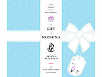 The-Gift-of-Nothing-Patrick-McDonnell-Hardcover-2009