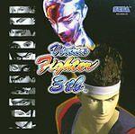 Jeux vidéo pour Combat pour Sega Dreamcast SEGA