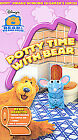 Bear in the Big Blue House - Potty Time with Bear (VHS, 2004)