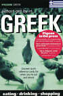 Pigeon Greek: Almost Get by in...Greek by Pigeon Publications Ltd (Paperback, 2000)