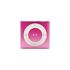Apple iPod shuffle 4th Generation (2 GB)