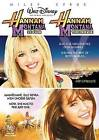 Hannah Montana The Movie (DVD, 2010, Canadian; French)