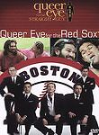 Queer Eye for the Red Sox (DVD)