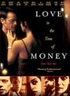 Love in the Time of Money (DVD, 2003)