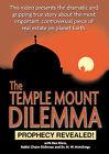 The Temple Mount Dilemma (DVD, 2008)
