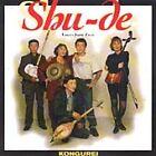Shu-De - Kongurei (2000)